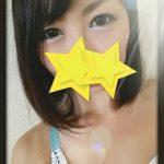 wixXf6l6vg_l.jpg