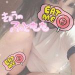 CH0E8SGn5m_l.jpg