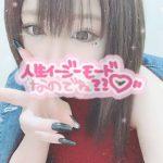 Wiif3h4DmQ_l.jpg