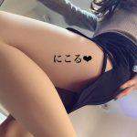 yB8DEDNDGQ_l.jpg