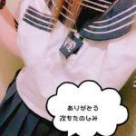 7bl2qowYj7_l.jpg