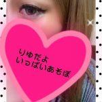 DcyGcRlC8t_l.jpg