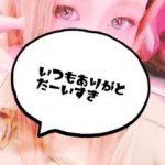 pDNRYFFfwu_l.jpg